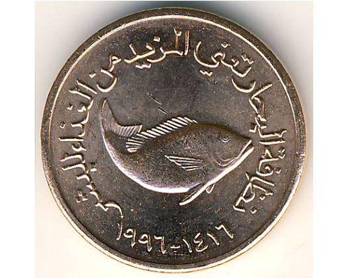 5 филсов 1996 год ОАЭ Рыба