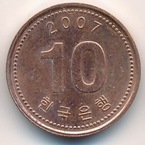 10 вон 2007 год. Южная Корея