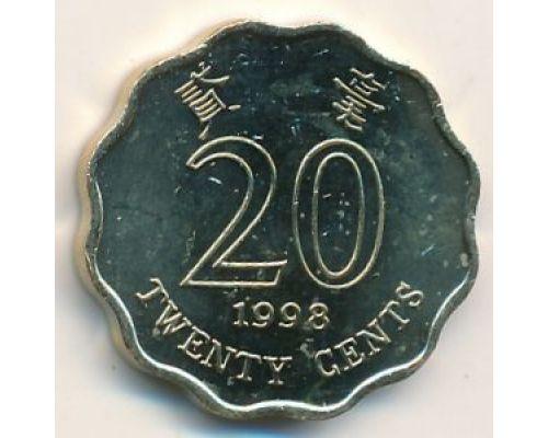 20 центов 1998 год Китай Гонконг