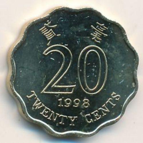 20 центов 1998 год. Китай Гонконг