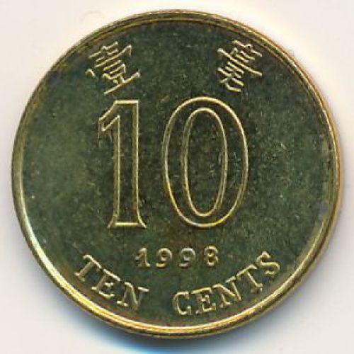 10 центов 1998 год. Китай. Гонконг
