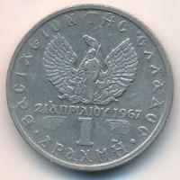 1 драхма 1971 год Греция Константин II
