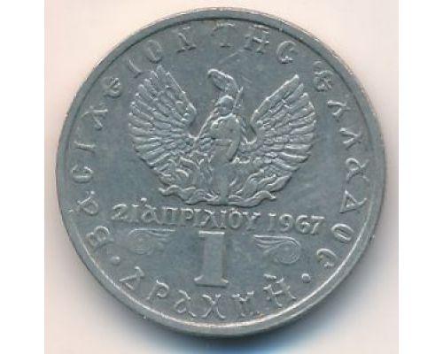 1 драхма 1971 год. Греция. Константин II
