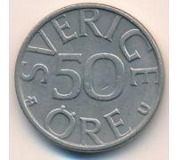 50 эре 1979 год Швеция