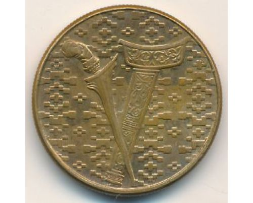1 ринггит 1991 год Малайзия (доллар)