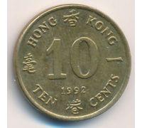 10 центов 1992 год Китай Гонконг