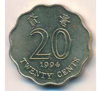 20 центов 1994 год Китай Гонконг