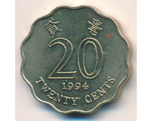20 центов 1994 год. Китай Гонконг