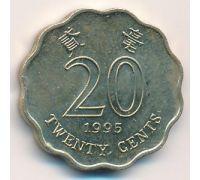 20 центов 1995 год Китай Гонконг