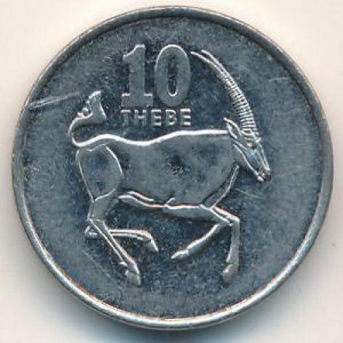 10 тхебе 2002 год Ботсвана. Орикс