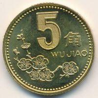 5 джао (цзяо) 2001 год Китай