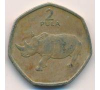 2 пула 1994 год Ботсвана. Носорог