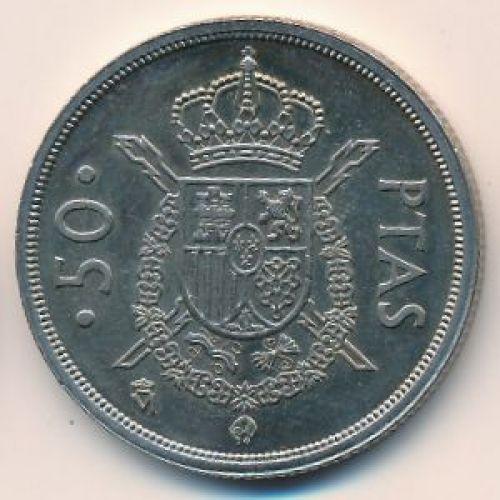 50 песет 1983 год. Испания