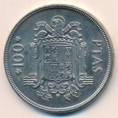 100 песет 1975 год. Испания