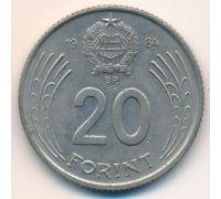 20 форинтов 1984 год Венгрия