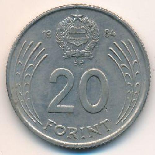 20 форинтов 1984 год. Венгрия