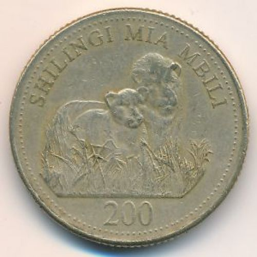 200 шиллингов 1998 год Танзания. Занзибар