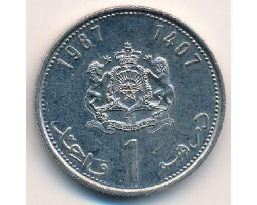 1 дирхам 1987 год. Марокко