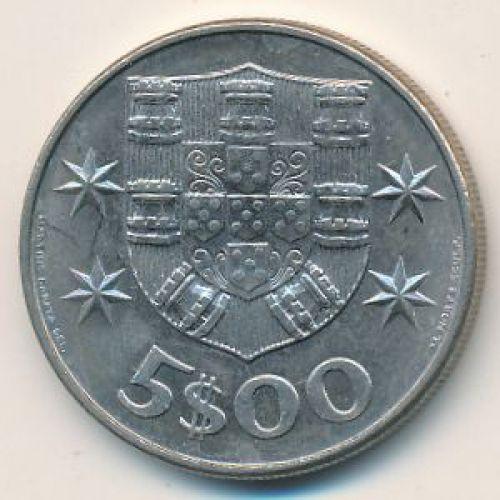 5 эскудо 1985 год. Португалия. Корабль