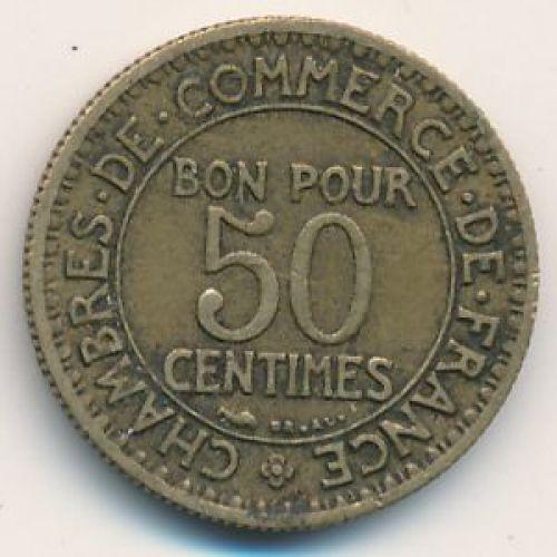 50 сентим 1922 год Франция (сантим)