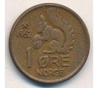 1 эре 1962 год Норвегия