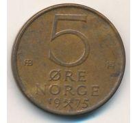 5 эре 1975 год Норвегия