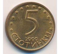 5 стотинок 2000 год Болгария