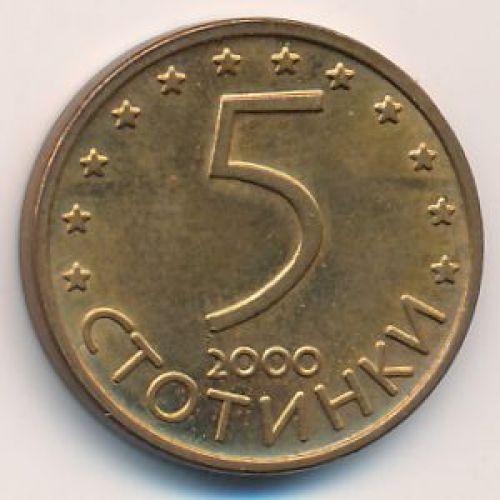 5 стотинок 2000 год. Болгария