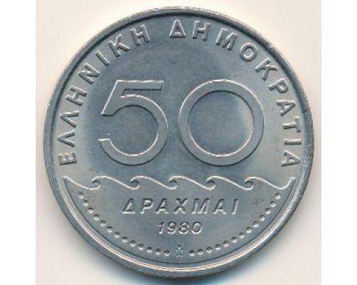 50 драхм 1980 год Греция Солон