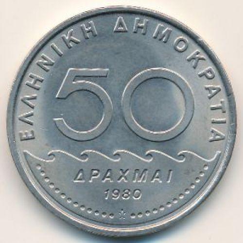 50 драхм 1980 год. Греция. Солон