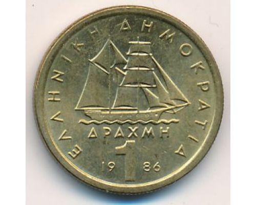 1 драхма 1986 год. Греция