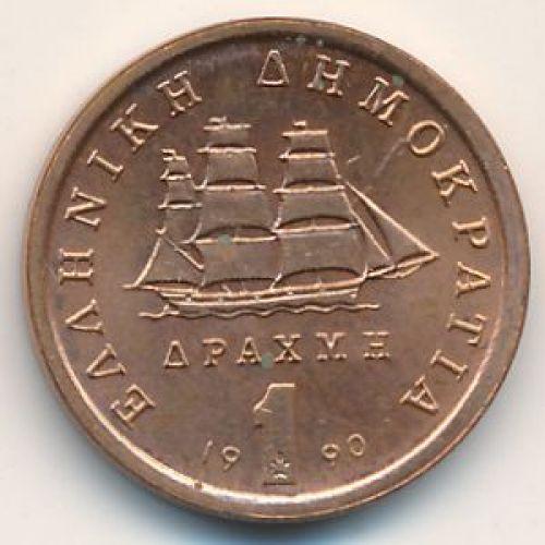 1 драхма 1990 год. Греция
