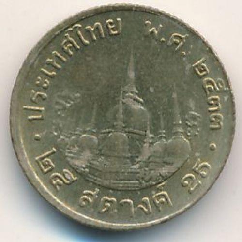 25 сатанг 1990 год Таиланд ๒๕๓๓ (2533)