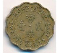 20 центов 1979 год Китай Гонконг