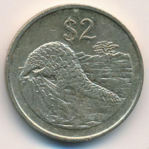 2 доллара 1997 год. Зимбабве. Панголины