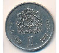 1 дирхам 2002 год Марокко