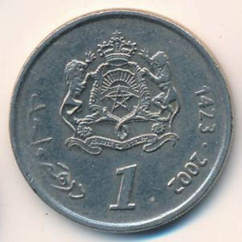 1 дирхам 2002 год. Марокко