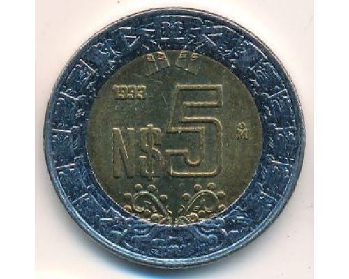 5 новых песо 1993 год Мексика