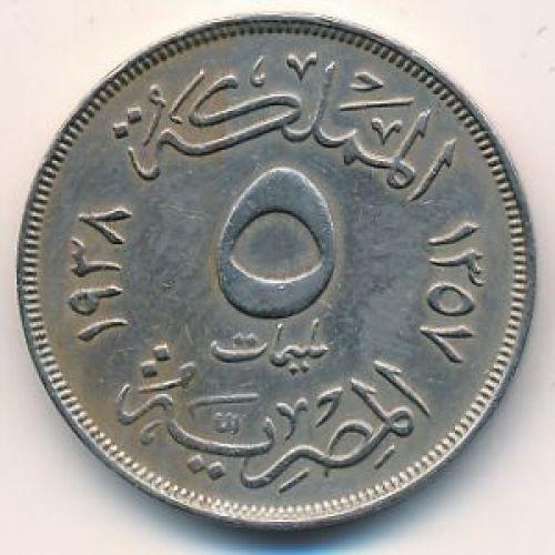 5 миллим 1938 год Египет (милльем)