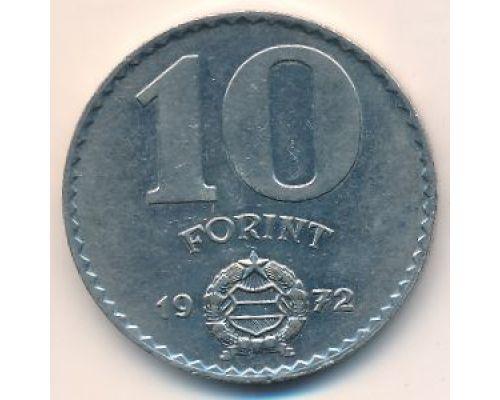 10 форинтов 1972 год Венгрия