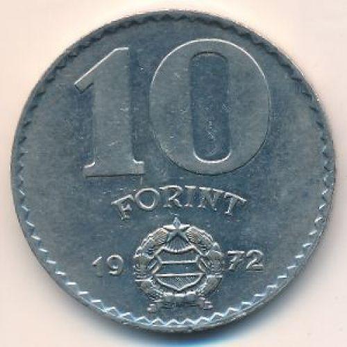 10 форинтов 1972 год. Венгрия