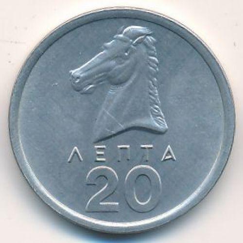 20 лепт 1976 год. Греция. Голова коня