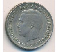 1 драхма 1967 год Греция