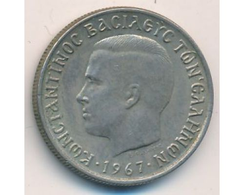 1 драхма 1967 год. Греция