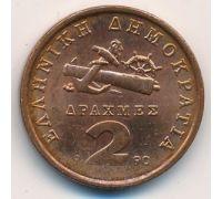 2 драхмы 1990 год Греция