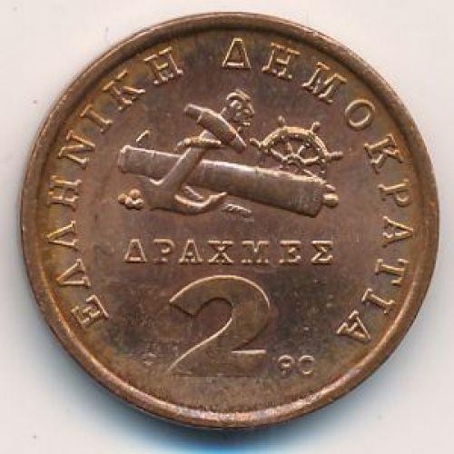 2 драхмы 1990 год. Греция