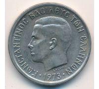 2 драхмы 1973 год Греция Константин II
