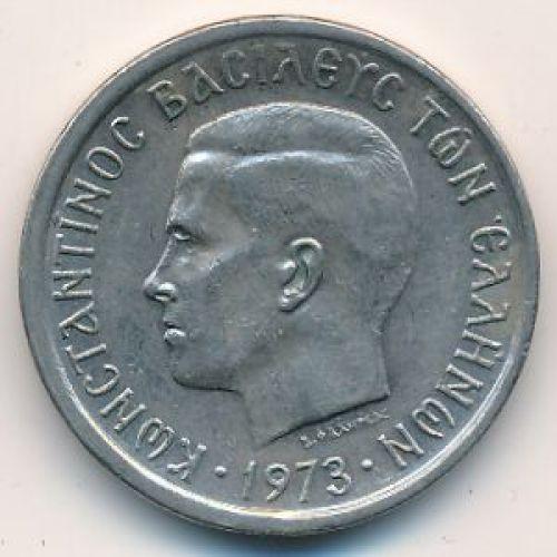 2 драхмы 1973 год. Греция. Константин II