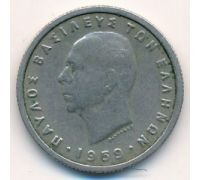 50 лепт 1959 год Греция