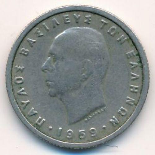50 лепт 1959 год. Греция